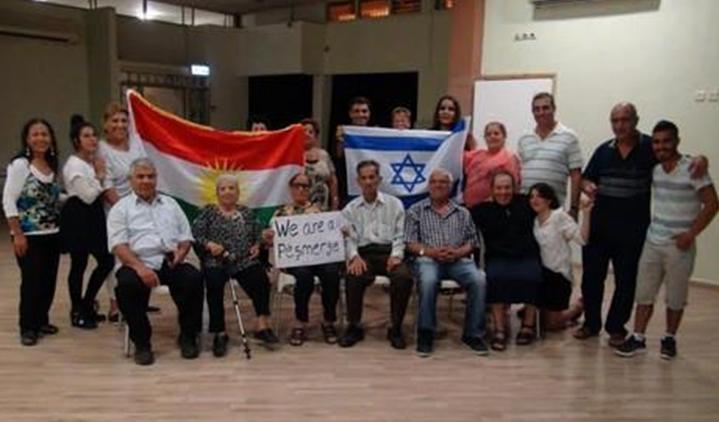Israeli Kurds