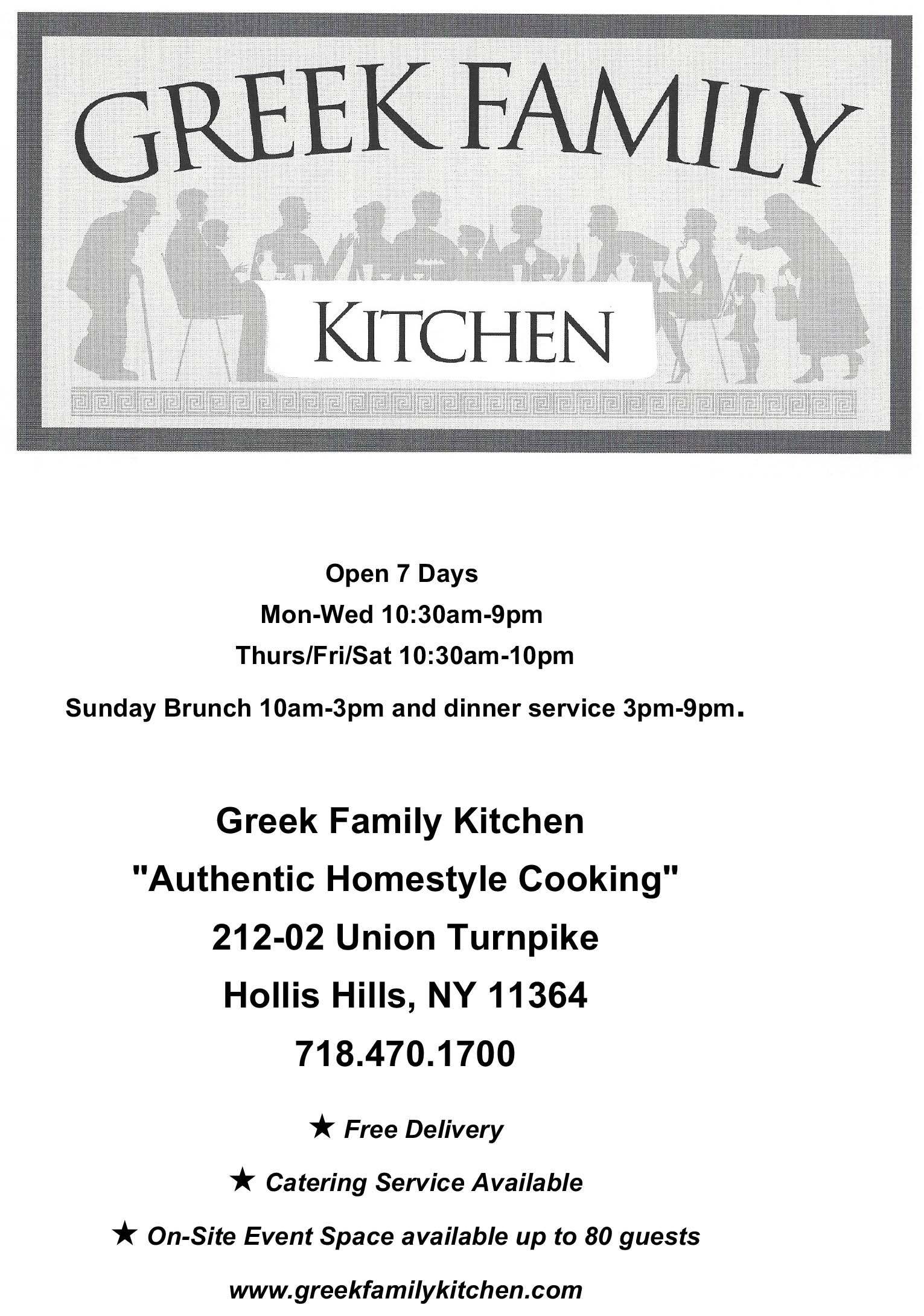 Greek Family Kitchen The Queens Village Republican Club Online